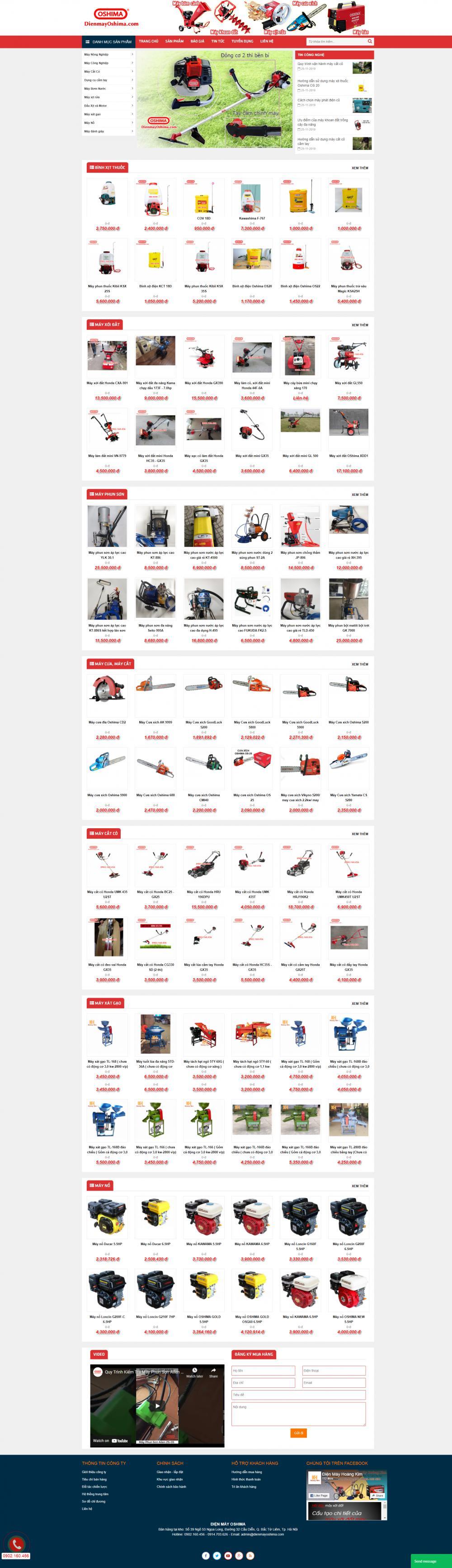 dienmayoshima.com