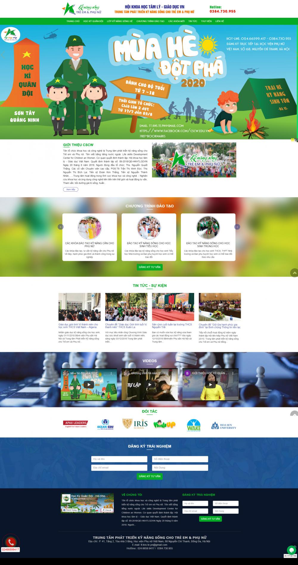 cscw.edu.vn