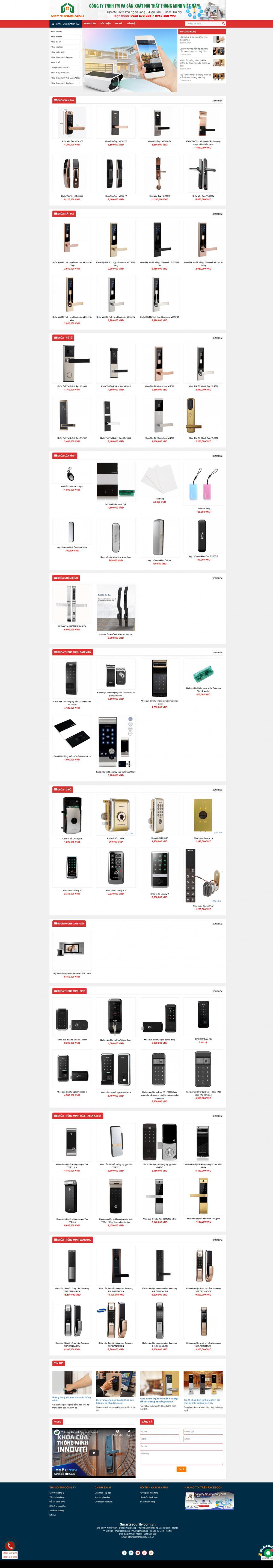 smartsecurity.com.vn
